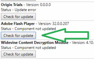 Как исправить ошибку обновления компонента в Chrome —