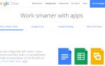 Как использовать Google Docs или Drive Offline на ПК и в мобильном телефоне