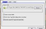 Мега Руководство по средствам преобразования медиафайлов в Windows