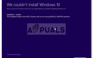 Исправлено: ошибка Windows Update 0x800F081F —