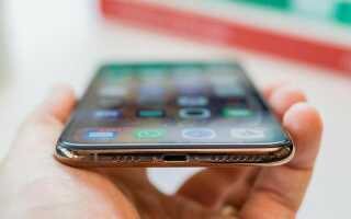 Как переключить iPhone: перенести все со старого iPhone на новый iPhone
