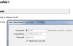 Как использовать загруженные данные Gmail