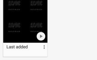Как скачать музыку из Google Play на телефон