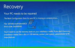 Исправлено: Boot Configuration Error Code 0xc0000185 —