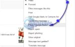 РУКОВОДСТВО: Как заблокировать электронную почту в Gmail —