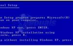 РУКОВОДСТВО: сброс пароля Windows XP —