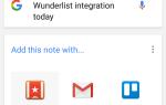 Используйте Google Now для управления сторонними приложениями с помощью своего голоса