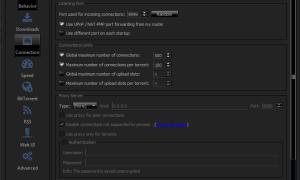Как оптимизировать скорость QBittorrent —