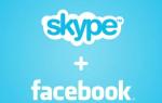 Новая версия Skype для Windows приносит Facebook видео звонки из Skype [Новости]