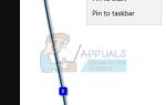 ИСПРАВЛЕНИЕ: Принтер не активирован (код ошибки -20) на Quickbooks —