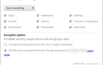 Chrome OS Challenge: новый день пользователей на Chromebook