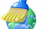 Удаляйте временные файлы быстро и незаметно с помощью Browser Cleaner [Windows]