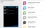 Pansi SMS упрощает управление текстовыми сообщениями на Android