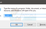 Исправлено: компьютер случайно перезагружает Windows 7, 8 и 10 —