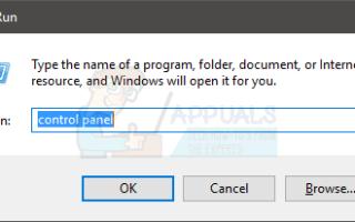 Исправлено: игровое программное обеспечение Logitech не обнаруживает g27 —