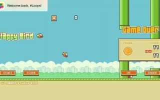 Flappy Bird исчезли из App Store — но вы все равно можете получить игру
