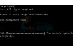 Как исправить код ошибки 0x80070057 при попытке включить Hyper-V в Windows 10 —