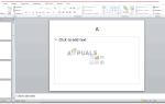 Как напечатать более одного слайда на странице —