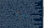 Как исправить сломанные пакеты экрана входа в систему в Ubuntu —