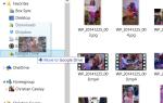Как загрузить изображения на Google Drive с популярных платформ