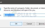 Исправлено: командная строка продолжала появляться в Windows 10 —