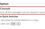 Как использовать Slack: советы по деклаттеру, форматированию и настройке