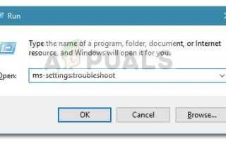 Исправлено: Ошибка 0xc0000409 при обновлении или установке Windows —