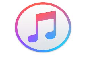 Как переместить вашу медиатеку iTunes в другое место