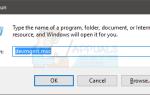 Исправлено: критический процесс умер BSOD Windows 10 —