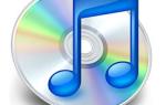 4 исправления распространенных проблем с iTunes для Windows XP