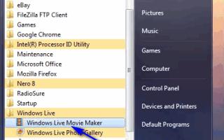 Как конвертировать WLMP в MP4 —
