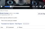 Как разместить на нескольких языках на Facebook