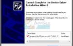 Исправлено: невозможно установить драйвер Synaptics Touchpad на Windows 10 —