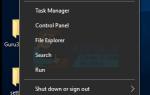 Как исправить ошибку Microsoft Edge 0x800610A3 —