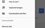 7 лучших приложений для скроллинга скриншотов на Android и iOS