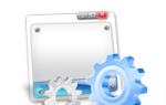 Как принудительно удалить нежелательные программы Windows, используя IObit Uninstaller