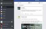 4 современных приложения для Facebook для Windows 8 по сравнению