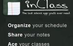InClass — приложение Perfect Agenda для студентов колледжа [iOS]