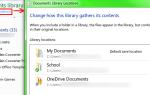 4 бесплатных файла синхронизации и резервного копирования хитрости доступны в Windows