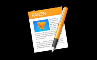 Как использовать Pages для Mac: 20 советов экспертов