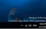 Исправлено: нет подключения к Интернету в Windows 10 —