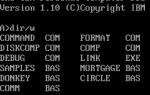 Запуск приложений DOS через графический интерфейс с DOSShell