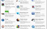 До Магазина Windows: менеджеры пакетов и репозитории программного обеспечения