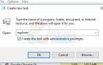 Как исправить замороженную панель задач Windows 10 —
