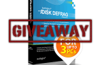 Оптимизируйте производительность вашего диска с Auslogics Disk Defrag Pro [Дешевая распродажа]