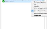Возникли проблемы со звуком в Windows 10? Вот вероятное исправление