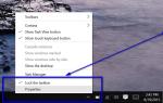 Как скрыть панель задач в Windows 10 —