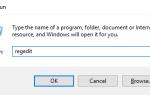 Как отключить USB-устройства хранения данных в Windows, Mac и Linux