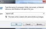 Как удалить DNS Unlocker —