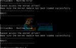 Как исправить ошибку во время работы драйвера ядра VirtualBox —